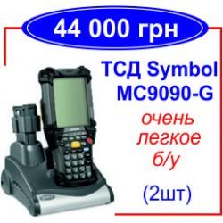 Терминал сбора данных Symbol MC9090
