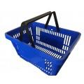 Корзинка покупательская пластиковая 20 литров (синяя)