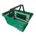 Корзинка покупательская пластиковая 20 литров (зеленая)