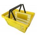 Корзинrа покупательская пластиковая 20 литров (желтая)