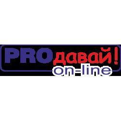 Программа для легкого запуска торговли «PROдавай!On-line»