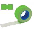 Этикет-лента 21x12 прямоугольная зелёная